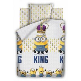 Комплект детский Непоседа Кинг 327030