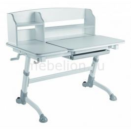 Стол учебный FunDesk Amare II Grey