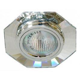 Встраиваемый светильник Feron 8120-2 19730