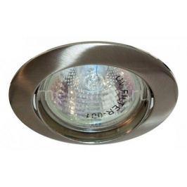 Встраиваемый светильник Feron DL308 15069