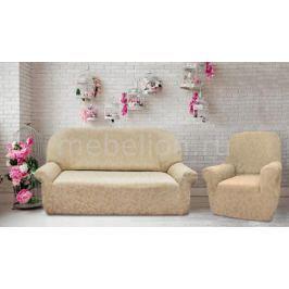 Чехол для диванов Belmarti Набор чехлов для дивана и кресел БОСТОН