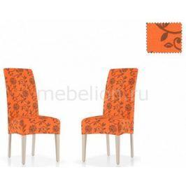 Чехол для стула Belmarti Набор из 2 чехлов для стульев АКАПУЛЬКО