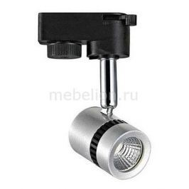 Светильник на штанге Horoz HL835L 018-008-0005 Серебро