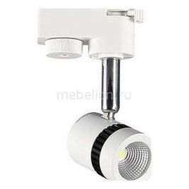 Светильник на штанге Horoz HL835L 018-008-0005 Белый