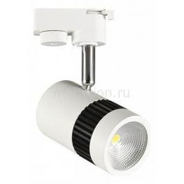 Светильник на штанге Horoz HL837L 018-008-0013 Белый