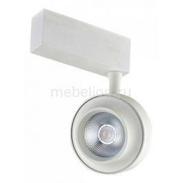 Светильник на штанге Donolux DL1878 DL18784/01M White