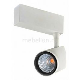 Светильник на штанге Donolux DL1878 DL18782/01M White