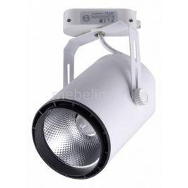 Светильник на штанге Kink Light Треки 6483-1,01