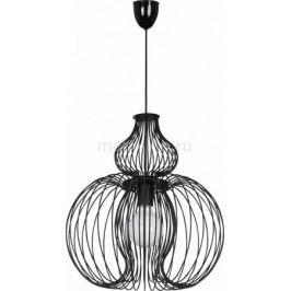 Подвесной светильник Nowodvorski Meknes 5298