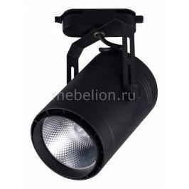 Светильник на штанге Kink Light Треки 6483-2,19