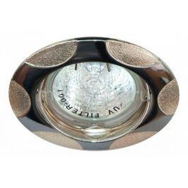 Встраиваемый светильник Feron 156T 17768