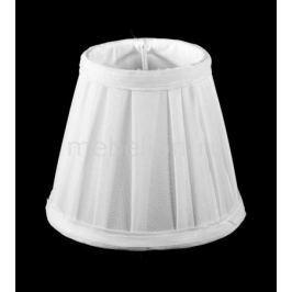 Maytoni Плафон LMP-WHITE2-130