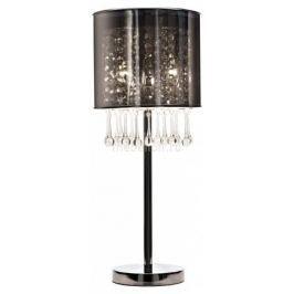Настольная лампа декоративная DG-Home Amber DG-TL40