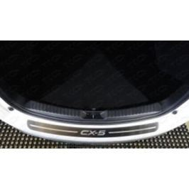 Накладка на задний бампер (лист шлифованный) TCC для MAZDA CX-5 2017 -