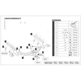 Фаркоп (50/1500кг) Baltex 24.2388.21 для Toyota RAV4 2015-