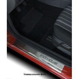 Накладки на внутренние пороги с надписью Alu-Frost 08-1773 для Mazda 3 2013-2017