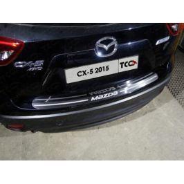 Накладка на задний бампер (лист шлифованный надпись MAZDA) ТСС MAZCX515-32 для Mazda CX-5 (2015 - 2017)