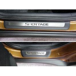 Накладки на пороги (лист шлифованный надпись Sportage) ТСС для KIA Sportage IV 2016 -