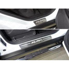 Накладки на пороги (лист шлифованный надпись Kuga) для Ford Kuga 2017 -