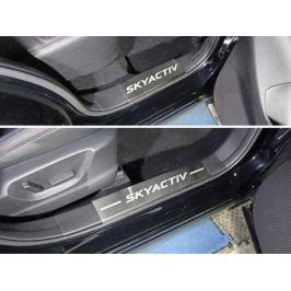Накладки на пластиковые пороги (лист шлифованный надпись SKYACTIV) ТСС MAZCX515-38 для Mazda CX-5 (2015 - 2017)