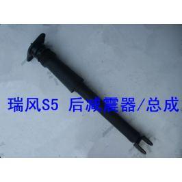 Задний амортизатор подвески для JAC S5 2013-