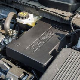 Защитная крышка аккумуляторной батареи для Mazda СХ-5 2017-