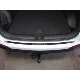 Накладка на задний бампер (лист зеркальный надпись Creta) ТСС для Hyundai Creta