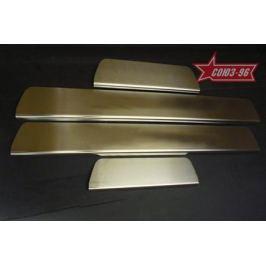 Накладки на внутр. пороги с рисунком штампованные (компл. 4шт.) Souz-96 HSOL.31.3902 для Hyundai Solaris 2011-