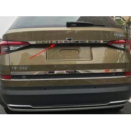 Накладка над номером на крышку багажника, нерж. сталь, 1 часть OEM-Tuning 37483 для SKODA KODIAQ (2017 - по н. в.)