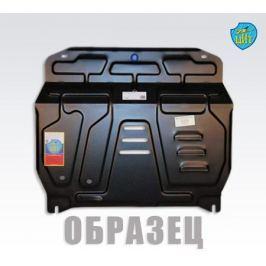 Защита картера двигателя и КПП Автощит 4510