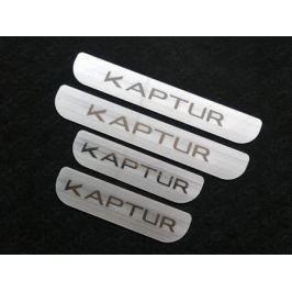 Накладки на пороги ТСС (лист шлифованный надпись Kaptur) для Renault Kaptur 2016 -