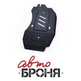Защита редуктора АВТОБРОНЯ 111041501