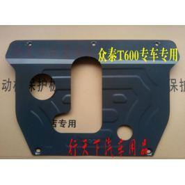 Защита картера и кпп, титановая для Zotye T600