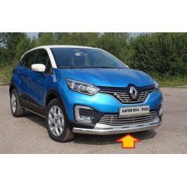 Защита передняя нижняя овальная ТСС для Renault Kaptur 2016 -