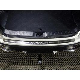 Накладка защитная на порог заднего бампера (лист шлифованый) TCC TOYHIGHL17-20 для Toyota Highlander 2017 -