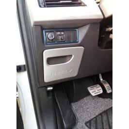 Накладка на бардачок водителя (хром) CHN для для Geely Atlas 2018 -
