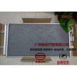 Радиатор кондиционера для Zotye T600 2013 - 2018