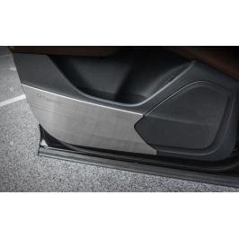 Стальные накладки на внутренние поверхности дверей CHN для AUDI Q7 2016 -