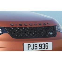Решетка радиатора Gloss Narvik Black для Land Rover Discovery 5