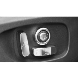 Декоративные накладки на кнопки регулировки сиденья CHN для Land Rover Discovery 5 2017 -