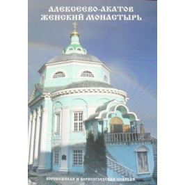 Кулаков О., Сарычев М. Альбом