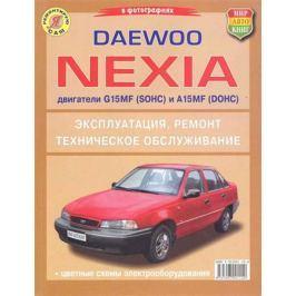 Daewoo Nexia с двиг. G15MF
