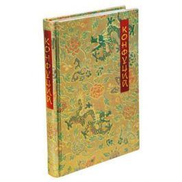Конфуций Конфуций. Беседы и суждения