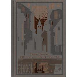 Нагибин Ю. Книга о старой Москве. Всполошный звон