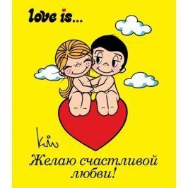 Парфенова И. Love is… Желаю счастливой любви!