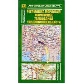 Автомобильная карта Республика Мордовия Пензенская Тамбовская Ульяновская области 1:760 тыс. (раскл) (Руз Ко)