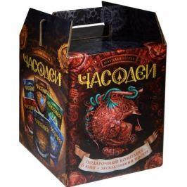 Щерба Н. Часодеи (подарочный комплект из 6 книг + эксклюзивный постер)
