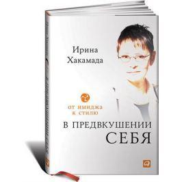 Столяренко Л. Основы психологии. Учебное пособие