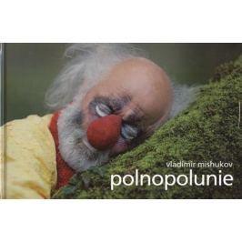 Mishukov V. Полнополуние / Polnopolunie
