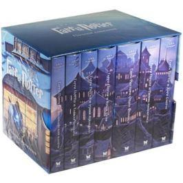 Роулинг Дж. Гарри Поттер. Полное собрание (комплект из 7 книг)